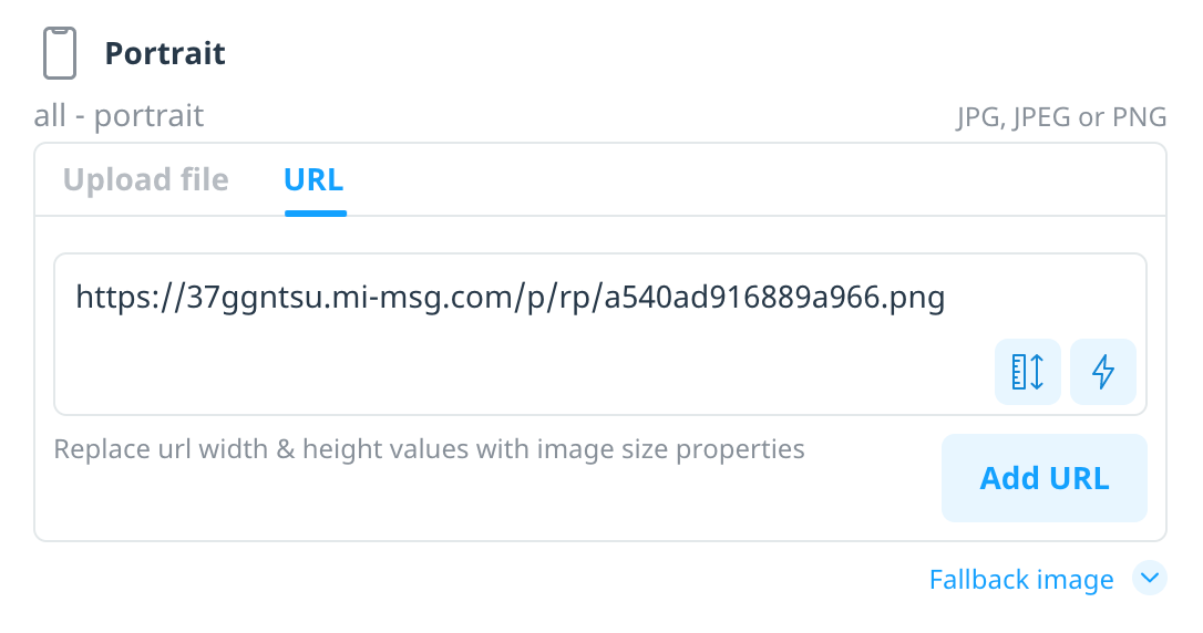 Select URL and enter Movable Ink image URL